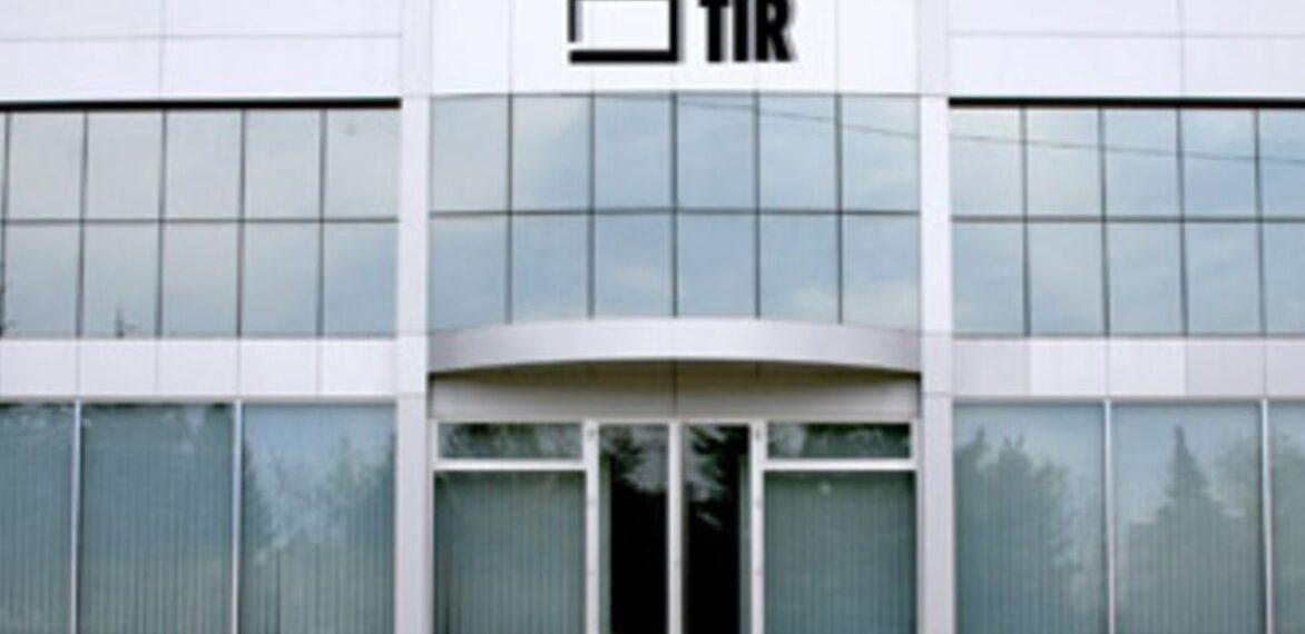 Poslovni objekat ''TIR'' Beograd
